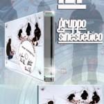 """GRUPPO SINESTETICO """"Anche le parole uccidono"""", 2006 Kit in plexiglas con foto+Video su supporto CD (opera n°4/5), cm 30x20x2cm"""